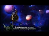 Le_Petit_Prince/Маленький Принц/Мюзикл_2003 год