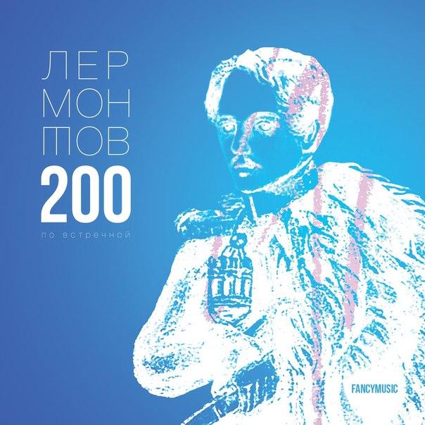 Юрий Визбор - Grand Collection