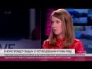 """«Она могла сказать публичное """"да"""", спасая свою семью». Правозащитник Пахоменко о том, почему 17-летняя девушка согласилась на ск"""