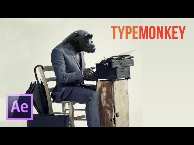 Кинетическая типографика в один клик