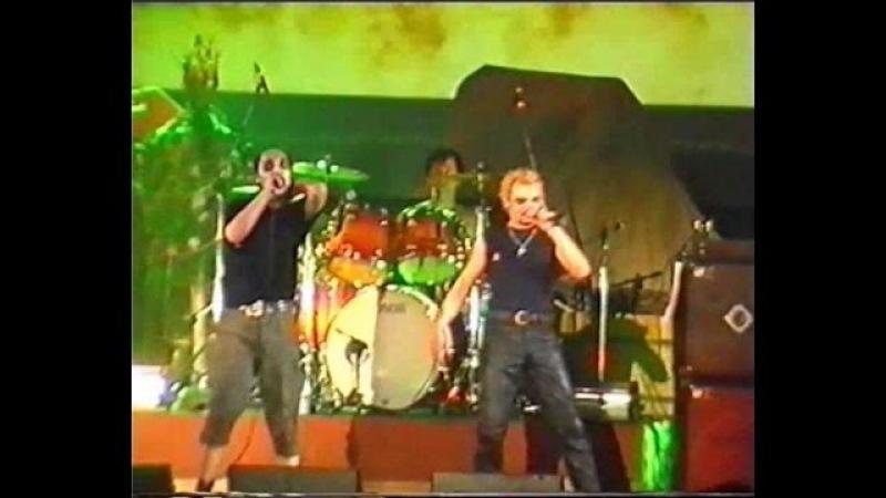 Король и Шут-В отрыв! 27.04.2002