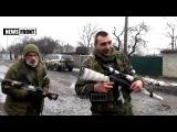 Ополченец с позывным Тагил передает привет из Углегорска 03.02.2015