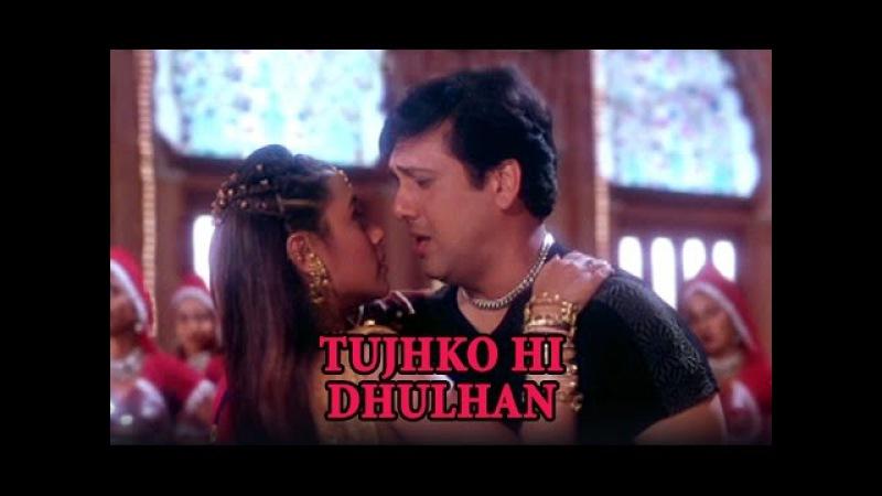 Tujhko Hi Dhulhan - Full Song - Chalo Ishq Ladaaye