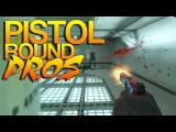 CS:GO - ПРО игроки в пистолетных раундах