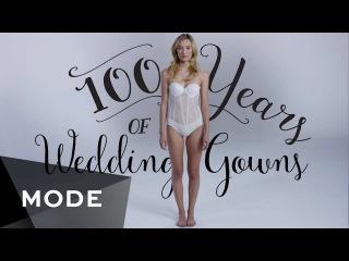 Эволюция свадебной моды (1915-2015)