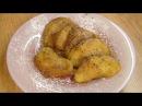 Яблоки в кляре - видео рецепт