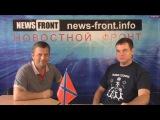 Золото скифов должно непременно вернуться в Крым, - Павел Зарифуллин