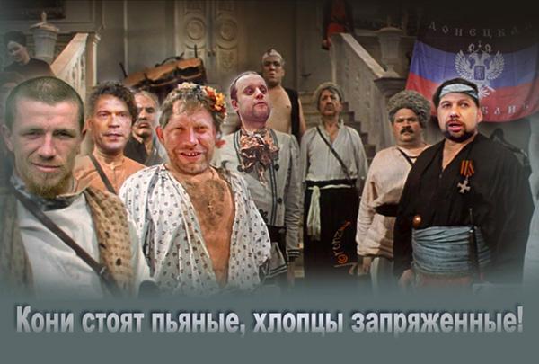 """Террористы из """"Оплота"""" взяли под охрану """"путинскую гуманитарку"""" и намерены продавать ее населению, - СНБО - Цензор.НЕТ 7410"""