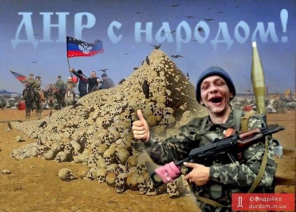 В рядах террористов на Донбассе воюет интернациональный отряд профессиональных наемников - Цензор.НЕТ 9298
