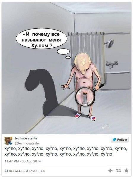 """""""То, что он сегодня сказал, мы говорим постоянно"""", - генсек НАТО Столтенберг о признании Путина - Цензор.НЕТ 2493"""