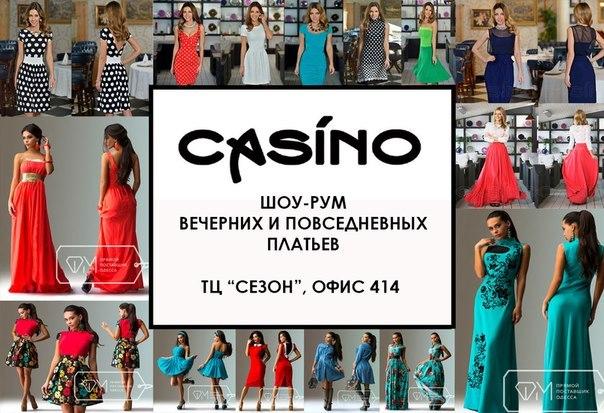 Baby book casino.com guest link instant cash casino