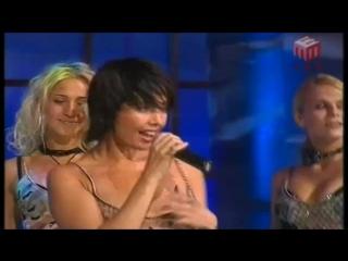 Жанна Фриске & Блестящие - А я всё летала [Live] (2005)
