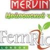 Femrich-London-Tea Mervin-Tea