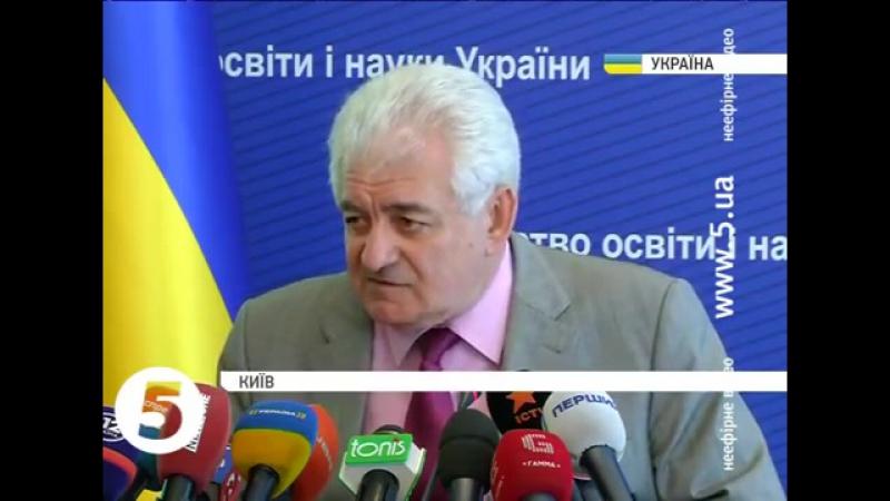 Лікарчук про шокуючі результати ЗНО з української мови та л-ри