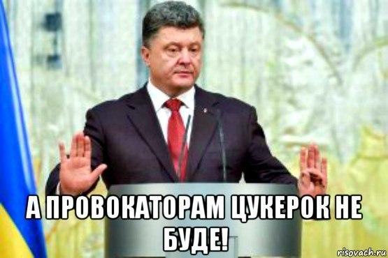 Расстрел людей в Хмельницком во время Евромайдана пытаются представить как убийство по неосторожности и превышение обороны. Подозреваемых нет, - адвокат - Цензор.НЕТ 1462