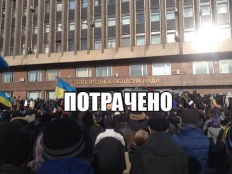 Суд узаконил вертодром Януковича, изуродовавший склоны Днепра - Цензор.НЕТ 1282