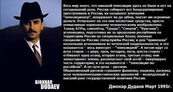 Вероятность, что Россия попробует создать коридор в Крым, растет, - евродепутат - Цензор.НЕТ 488