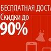 Aliexpress - Алиэкспресс на русском.