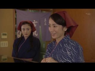 [GREEN TEA] Сакура-женщина умеющая слушать 05