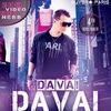 DAVAI DAVAI Club