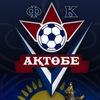 Официальная группа болельщиков ФК АКТОБЕ