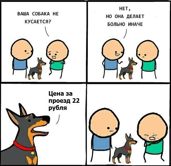 #zloy_kras