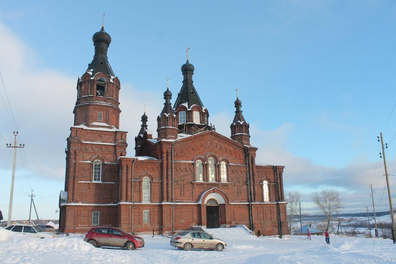 Церковь Александра Невского 1907 года постройки