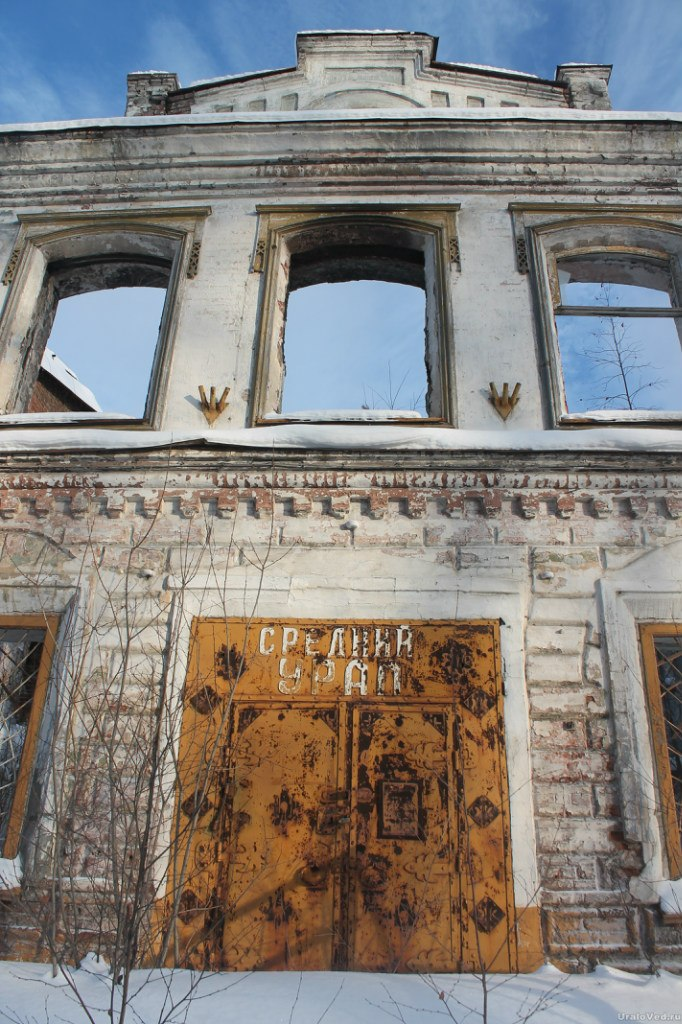 Старинный дом в Кушве
