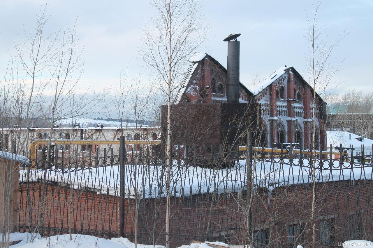 Кушвинский завод