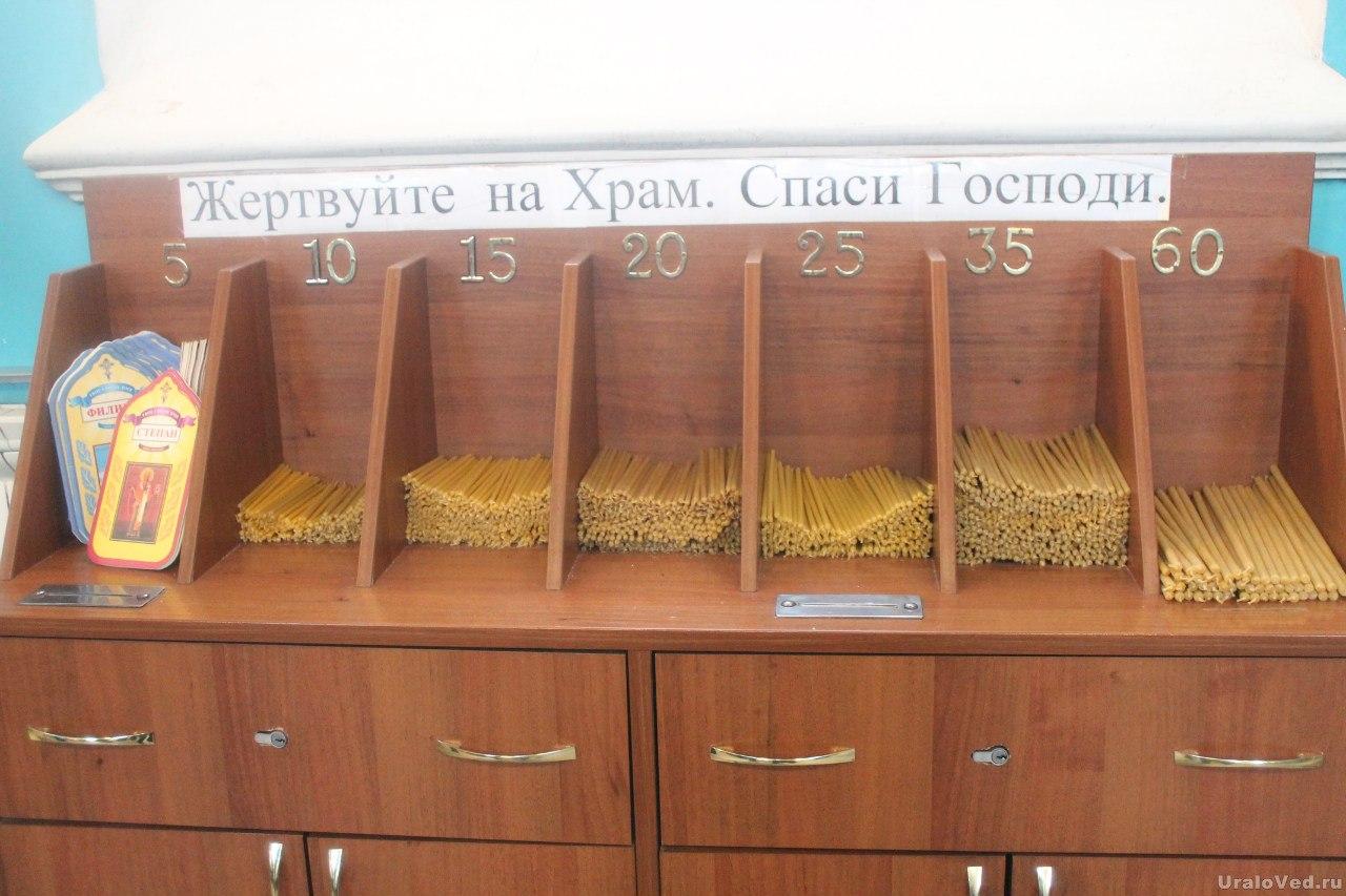 В храме Архангела Михаила в Кушве