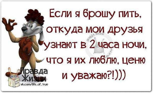 https://pp.vk.me/c622218/v622218515/9264/RAOpbc10nVs.jpg