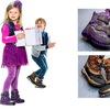 KUOMA GEOX LENNE: магазин одежды и обуви Иматра