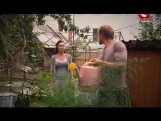 Пряники из картошки (2011)