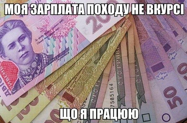 """Родственники пропавших без вести защитников Донецкого аэропорта: """"Мы требуем четких ответов, а не политически ангажированных штампов"""" - Цензор.НЕТ 7707"""