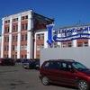 Ликероводочный завод ПЕТРОВСКИЙ