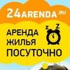 Квартиры посуточно на сутки 24arenda.ru