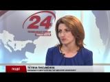 Кандидат в Львівську обласну раду Письменна Тетяна Олександрівна
