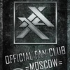 Официальный фан-клуб группы ХимерА [Москва]
