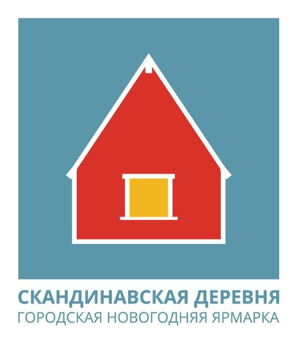 Афиша Владивосток 10 ЯНВАРЯ. БЛАГОТВОРИТЕЛЬНАЯ ЯРМАРКА