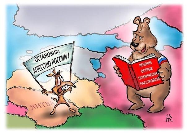 РОССИЯ-УКРАИНА-КРЫМ - Страница 36 IEC_4JgBels