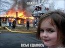 Рома Мірошниченко фото #5