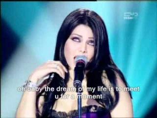 Haifa Wehbe Mosh Adra Astana English Subtitles Live Taratata 2007 مش قادرة استنى