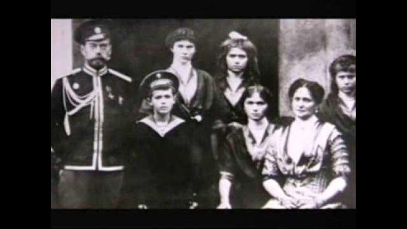 Жанна Бичевская Святым Царственным мученикам
