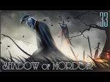 Middle Earth: Shadow of Mordor: Мифы Нурн #33