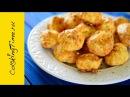 Заварное тесто для эклеров профитролей шукетов сырные булочки базовый рецепт как приготовить
