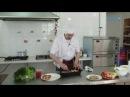 Авторская передача Готовим с поваром. Оригинальный салат и розочки из семги