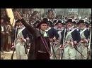 1989 г. - Французская революция Р. Энрико