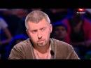 Х Фактор Украина Аида Никольчук Одесса колыбельная