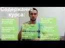 ⭐️ Курс Видео по Диагностике Авто - ELM327 ⭐️ Как Начать Пользоваться OBD2 Сканером ELM327
