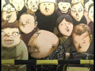 Голова-гора (Atama Yama, реж. Кодзи Ямамура, 2002)